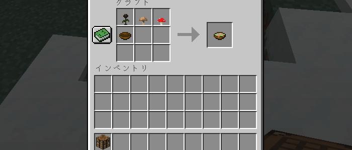怪しげなシチューのレシピ