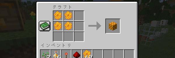 ハニカムブロックの作り方
